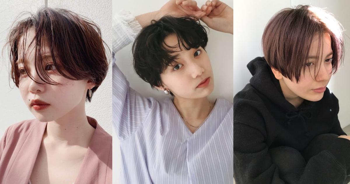 營造出小男孩感才是時髦短髮!3 個日本流行的個性短髮必須筆記