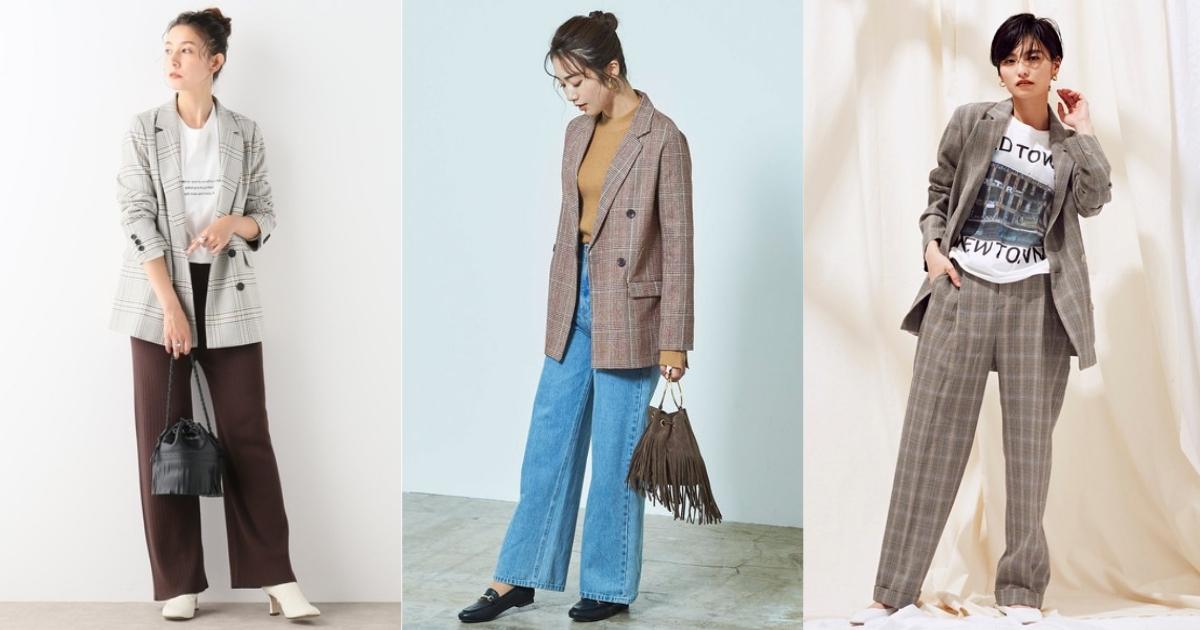 一件格紋西裝外套搞定所有穿搭!秋冬的率性褲裝先學日本女生這樣穿