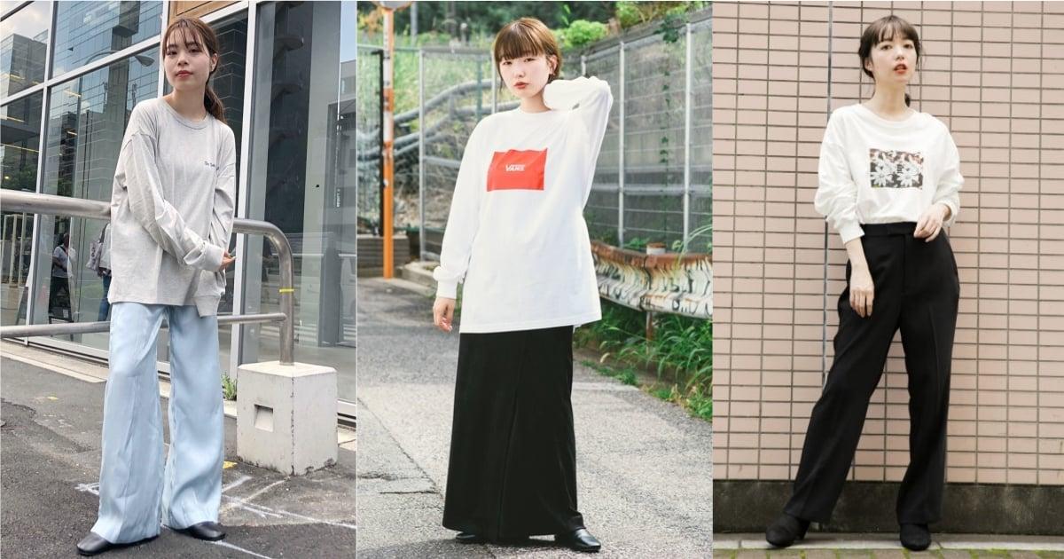 有點像睡衣的「長袖 T-shirt」正在流行!日本女生的慵懶混搭風格不能少這一件