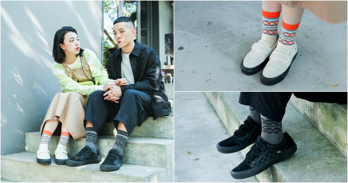 日常情侶裝就從襪子開始!台灣品牌『in Pairs』用設計襪品打理好造型的靈魂細節