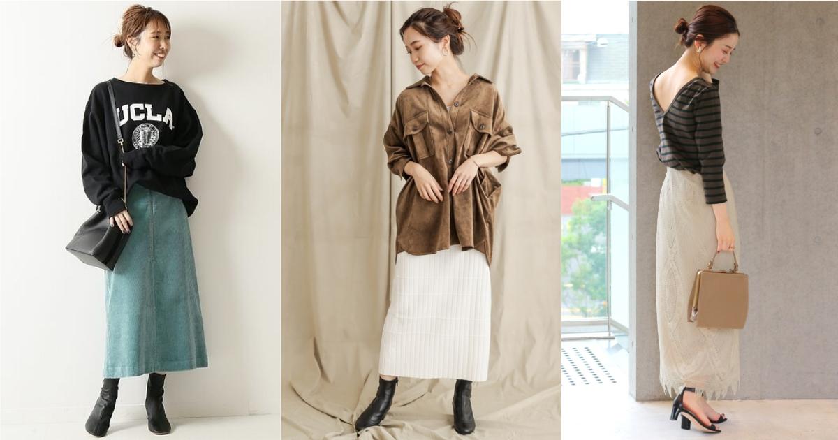 出乎意料的顯瘦感!「窄裙」就是秋冬為修身效果大加分的必要單品