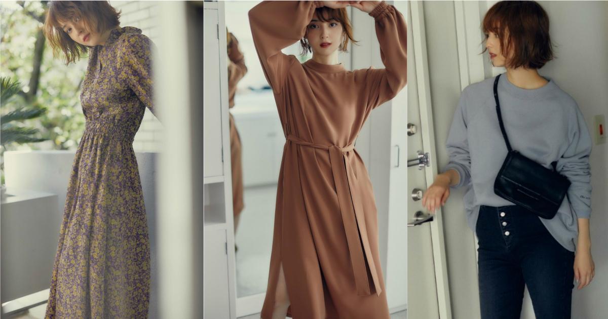 都會淑女的理想服裝就是這樣!佐佐木希主理的 iNtimite 秋季系列依然驚嘆美