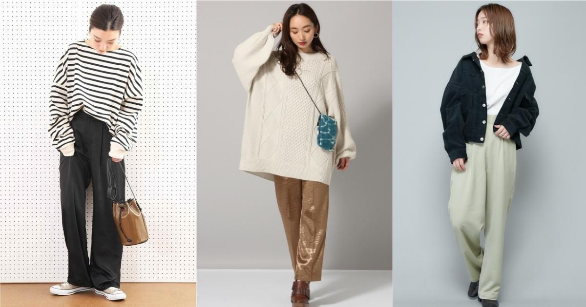 「緞面長褲」就是本季的時髦指標!輕鬆加乘魅力印象先看日本女生這樣穿
