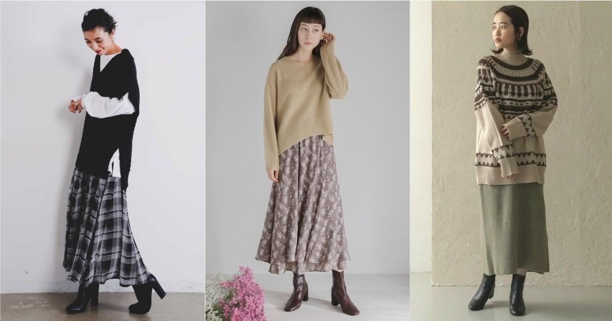 冬天就用長裙詮釋簡約的品味搭配!跟著日本女生穿搭 3 款百搭的經典長裙