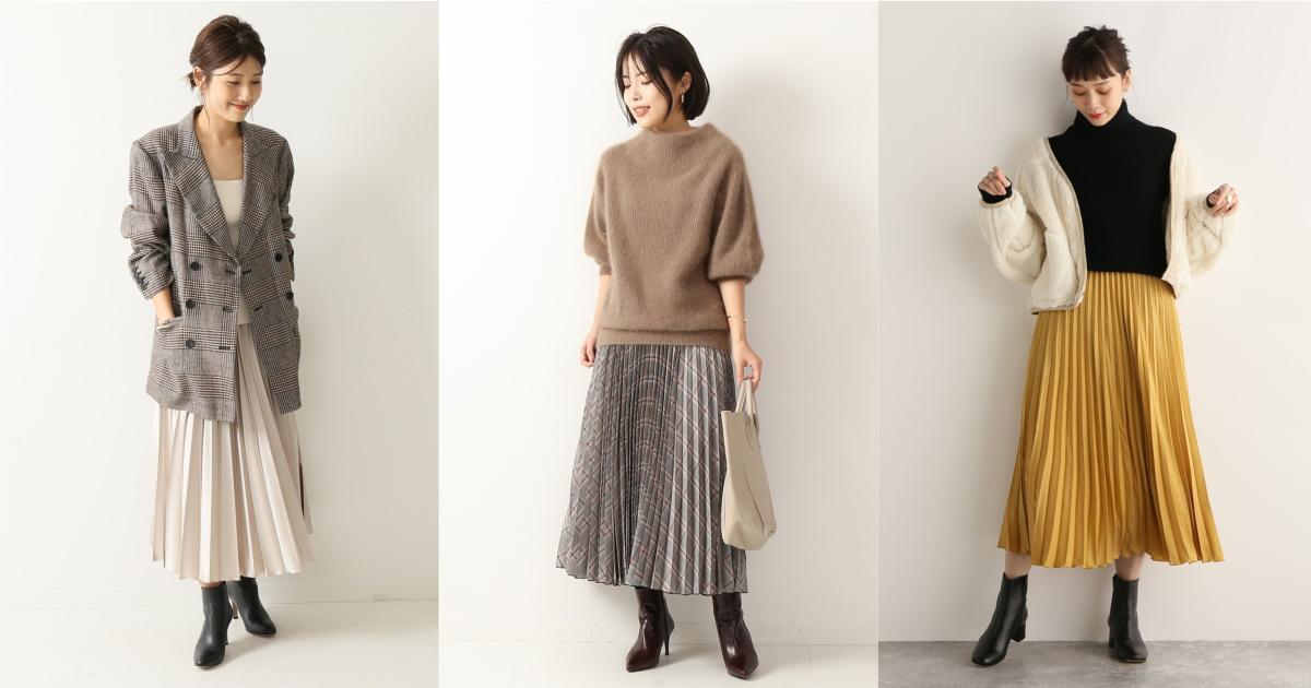 簡單穿出冬日的時髦層次感!「百褶裙」重複穿搭也能很有造型變化