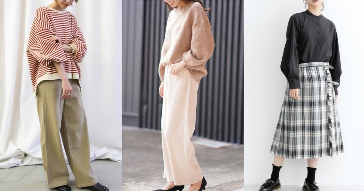 總覺得冬天上衣沒變化?利用澎澎袖就能輕鬆呈現女孩感的時髦印象