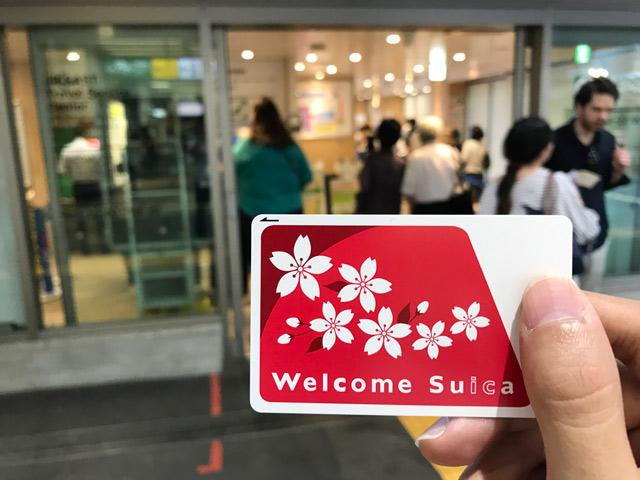 訪日外國旅客限定!不需500日圓押金的「Welcome Suica」