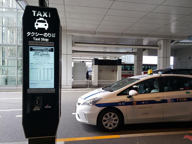 一次了解!「東京計程車」完美攻略