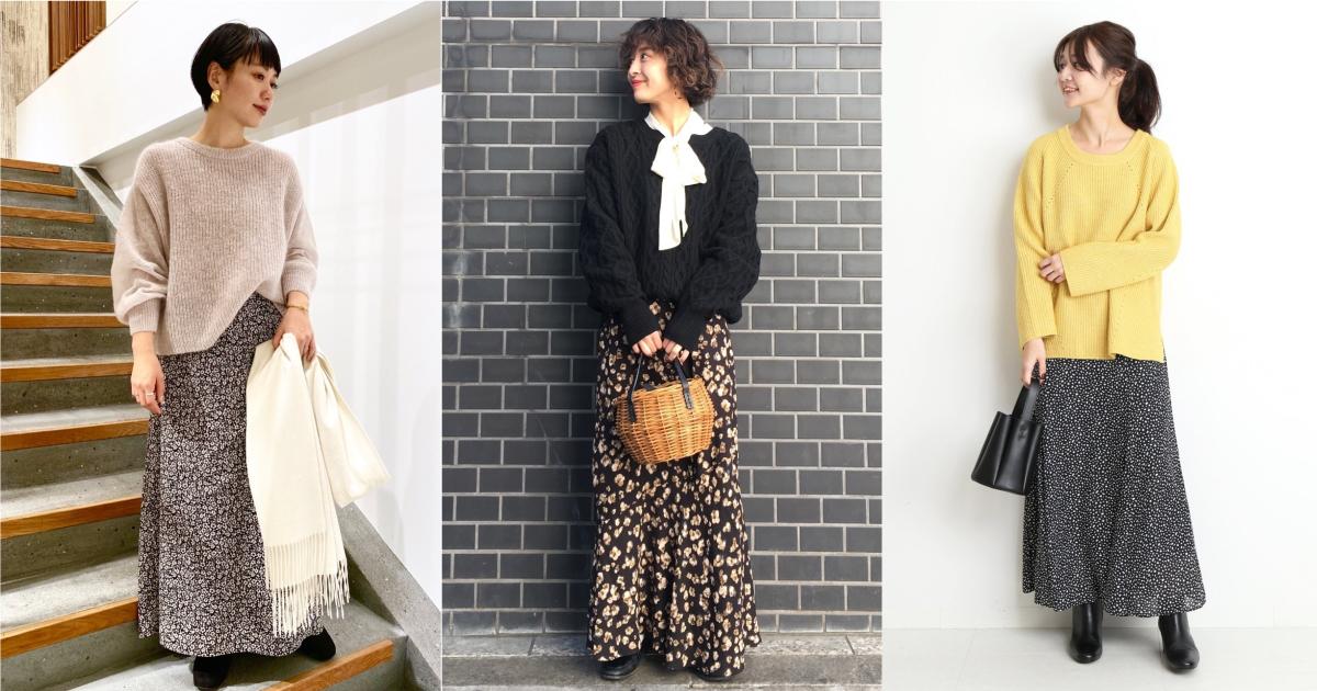 日本女生注目款!絕對修身的「印花長裙」這個冬天請務必著用
