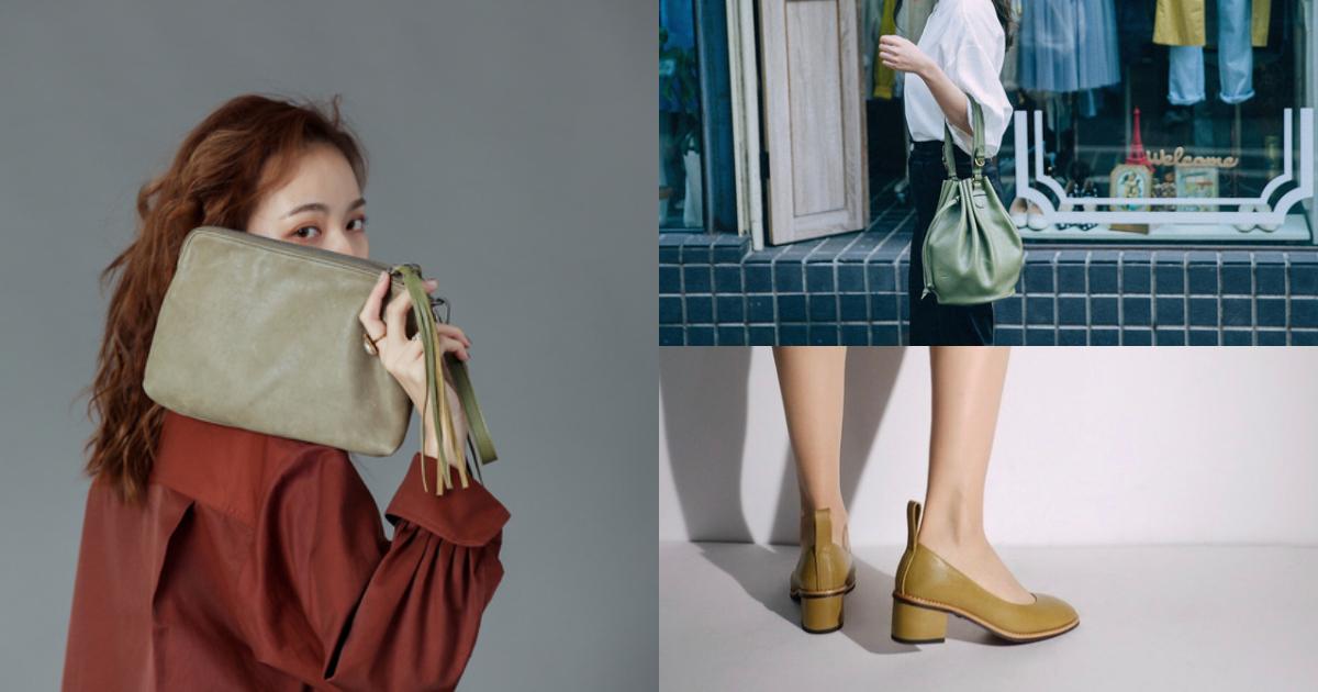 與眾不同的皮革配件就選綠色!內斂格調的質感色彩單品 3 選