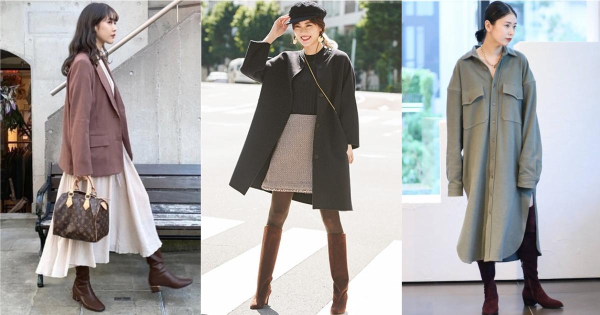 別忘了還有「高筒長靴」!本季回歸流行的經典靴款學日本女生這樣搭配才時髦