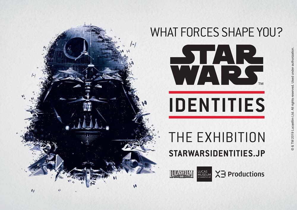 【展期只到1/13】史上最大規模星際大戰展覽「STAR WARS Identities」展場內部大公開!