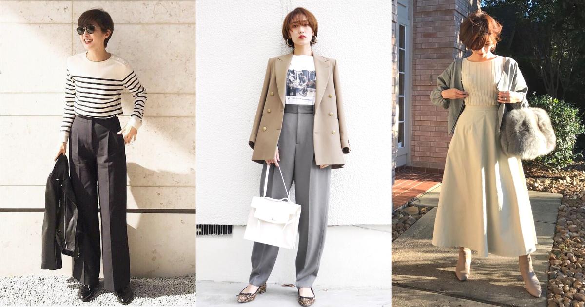 日本輕熟女都學他們穿!30、40 世代都值得參考的人氣IG造型指標