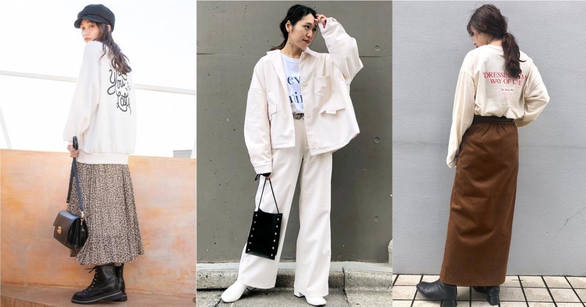 日本女生正風靡慵懶感的日常衣著!長袖字母 Tee 這個冬天快準備好