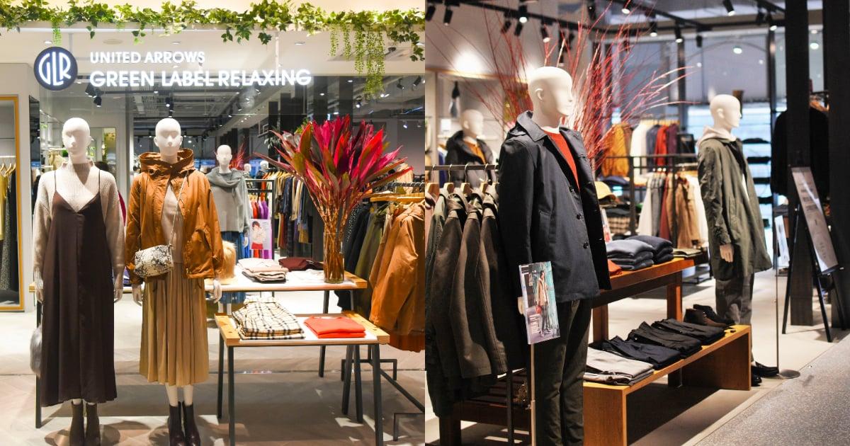 Green Label Relaxing 台灣首間門市開幕!結合日系風格與高質感印象打造日常服裝