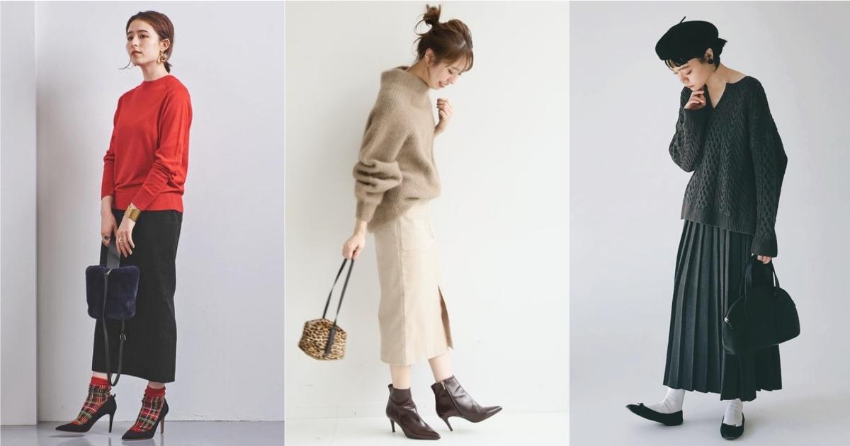 時髦的人冬天裙子都穿這幾款!2020年就跟著日本女生穿上冬日品味裙裝