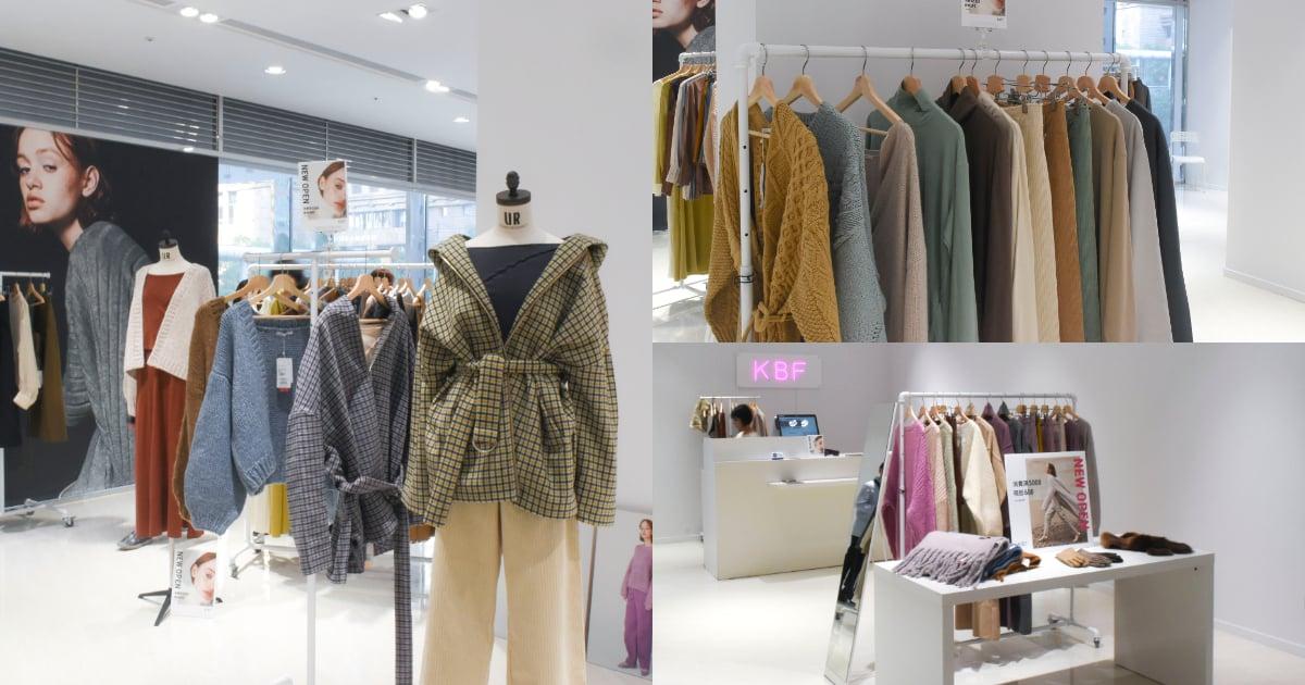 把握機會快去逛!人氣日本女裝 KBF 限定店首度登台,品牌百貨雙重優惠倒數中