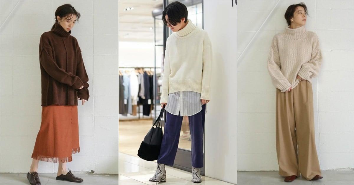 不夠冷也要用高領毛衣營造冬日氣息!日系暖感魅力跟著日本女生這樣穿