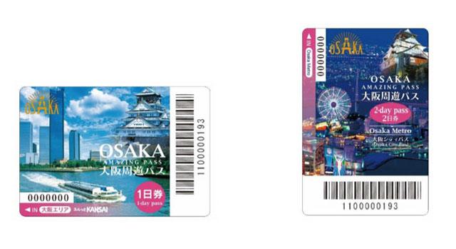 【高CP值票卡】推薦你大阪周遊卡的超值行程