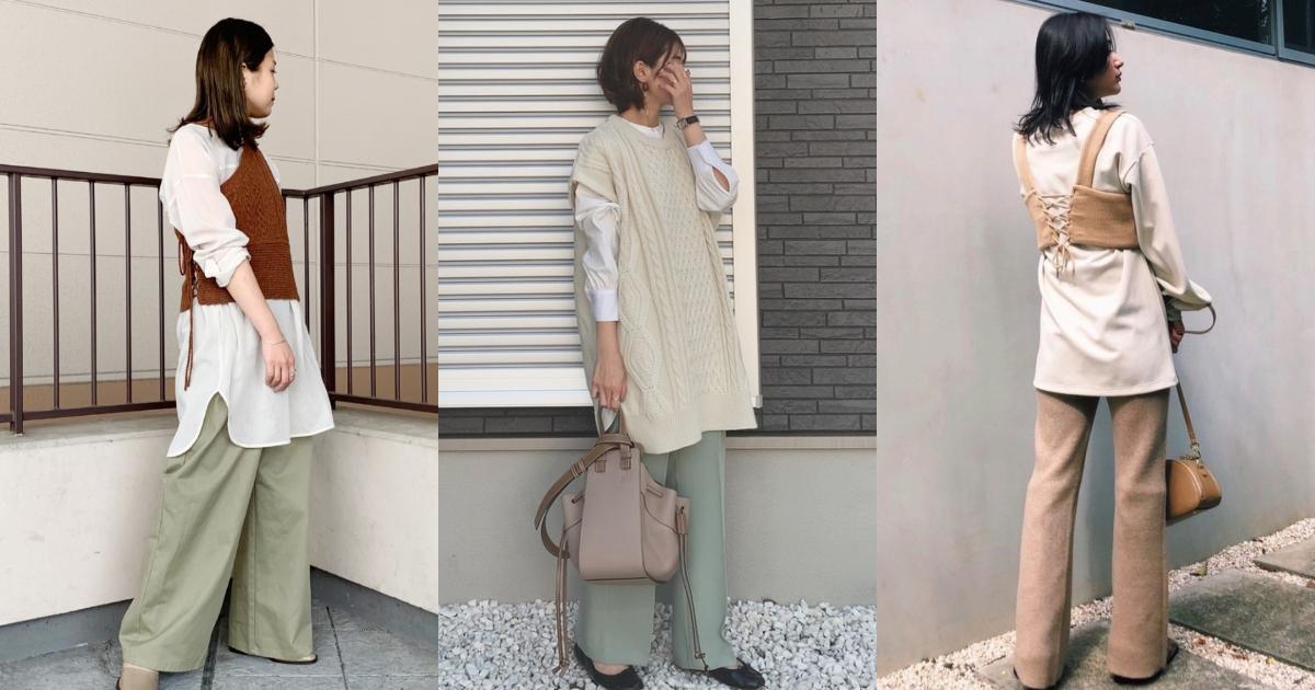 演繹穿搭上級者的層次搭配!日韓女生搶著穿的「毛線背心」就是冬日造型感的最適單品