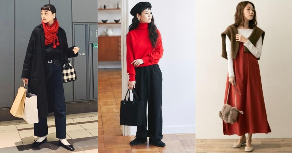 過年就換上應景的紅色衣著吧!掌握 3 個單品搭配原則就能有好氣色穿搭