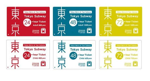【高CP值票卡】觀光東京選這張最划算!東京Metro地鐵的超優惠票券Tokyo Subway Ticket