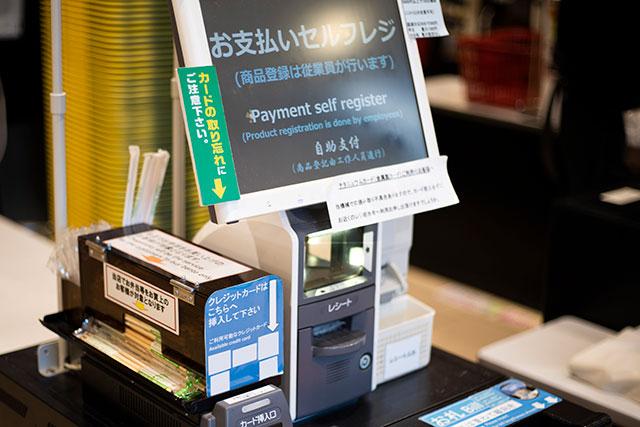 2020年最新!關於日本的7個小知識,你知道幾個了?