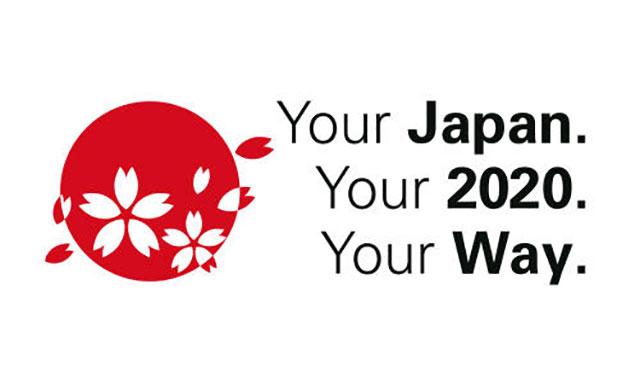 【速報】2020年夏日迎接奧林匹克!日本各交通機關將推出訪日外國旅客獨享的優惠活動