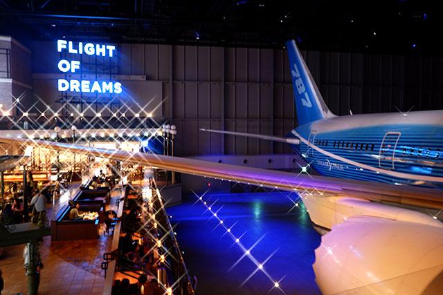嶄新飛行主題公園「FLIGHT OF DREAMS」於中部國際機場亮眼著陸