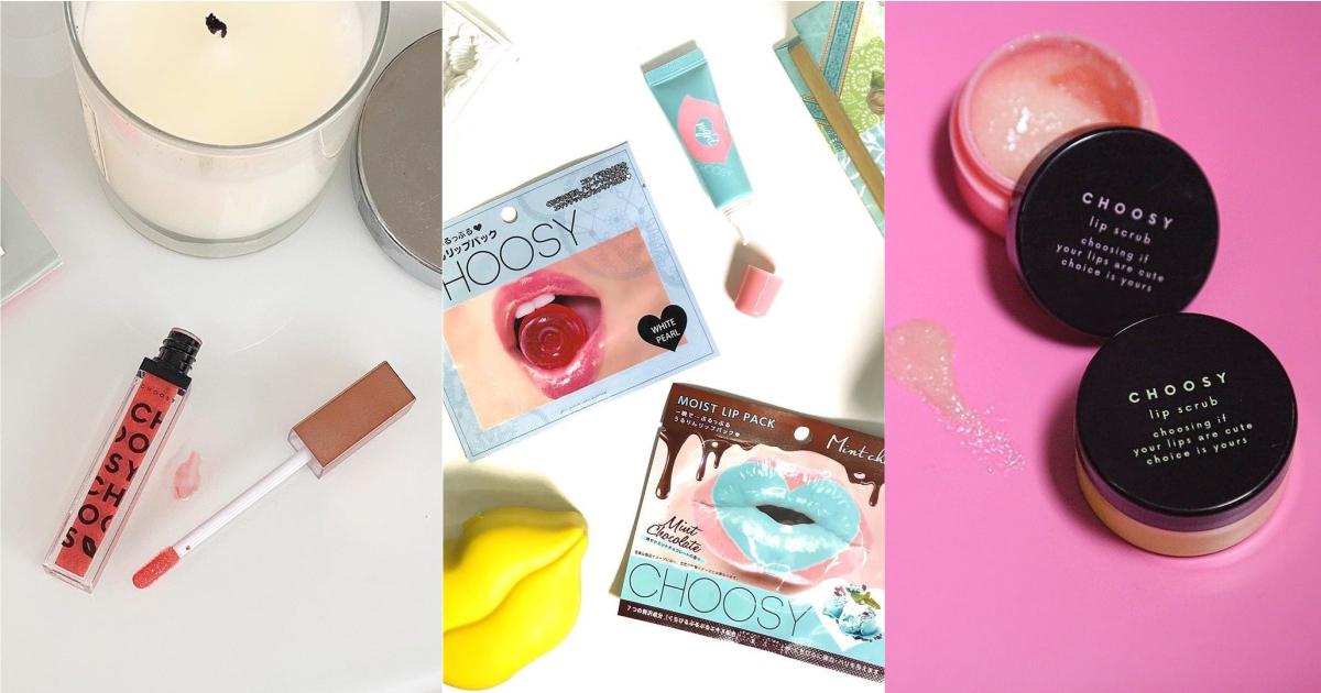 冬天還是要保持水潤雙唇啊!日本唇部保養品牌「CHOOSY」這麼紅不是沒原因