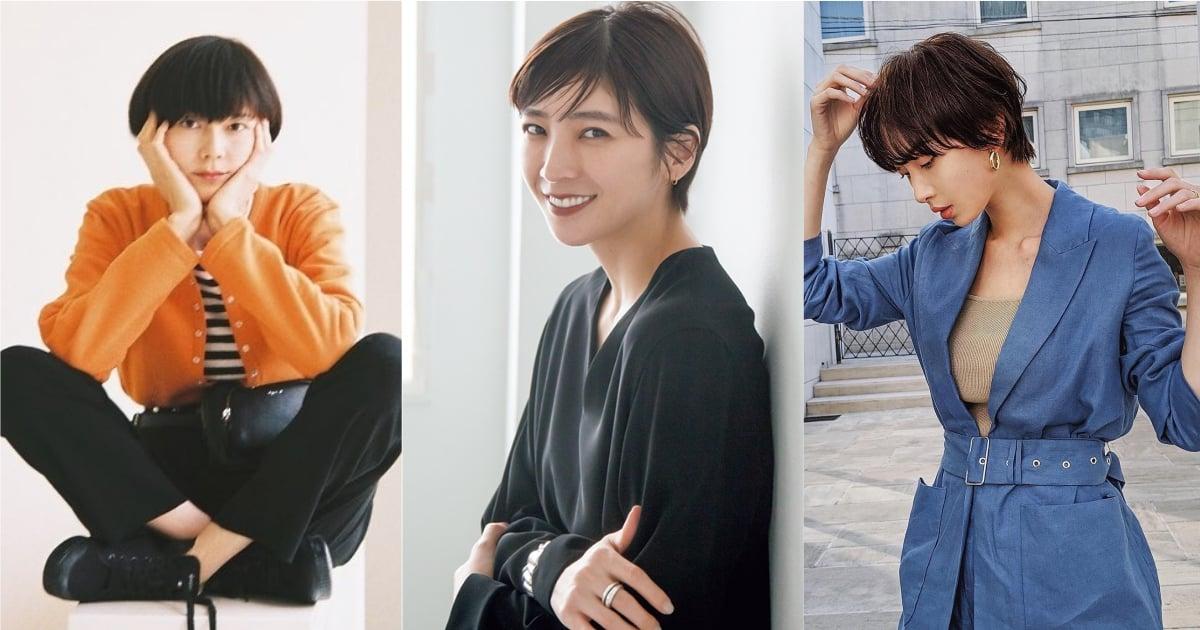 邁入輕熟齡正適合換上短髮!日本 30 代女性的短髮哲學先看這 3 位風格 KOL