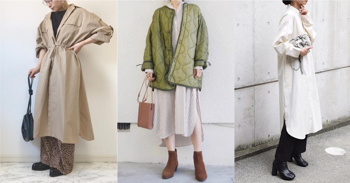 一年四季都實穿!參考日本女生如何用「襯衫洋裝」打造日常好感穿搭