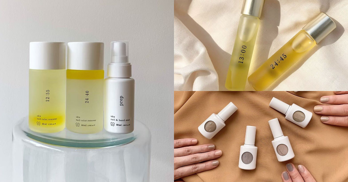 指尖也能蔓延自然香氣!香氛精油保養品牌「uka」的美甲系列值得注目