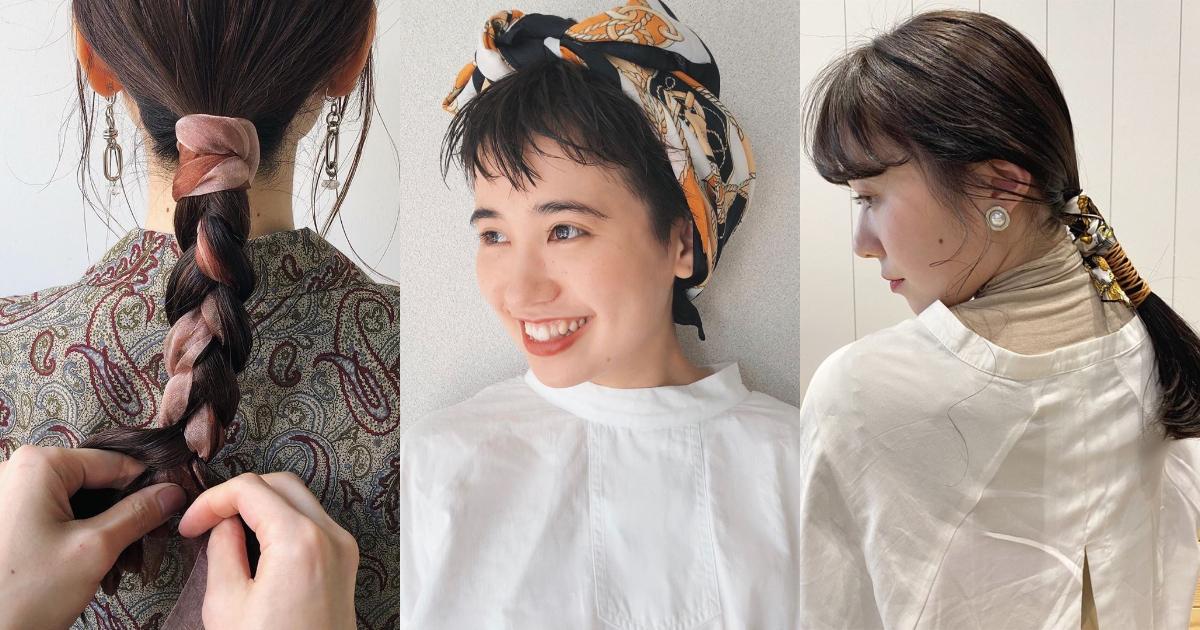 以絲巾綁髮為造型增加注目亮點!3個必學小技巧你一定要知道