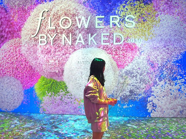 2020日本第一發賞櫻活動在東京「FLOWERS BY NAKED 2020 -櫻-」