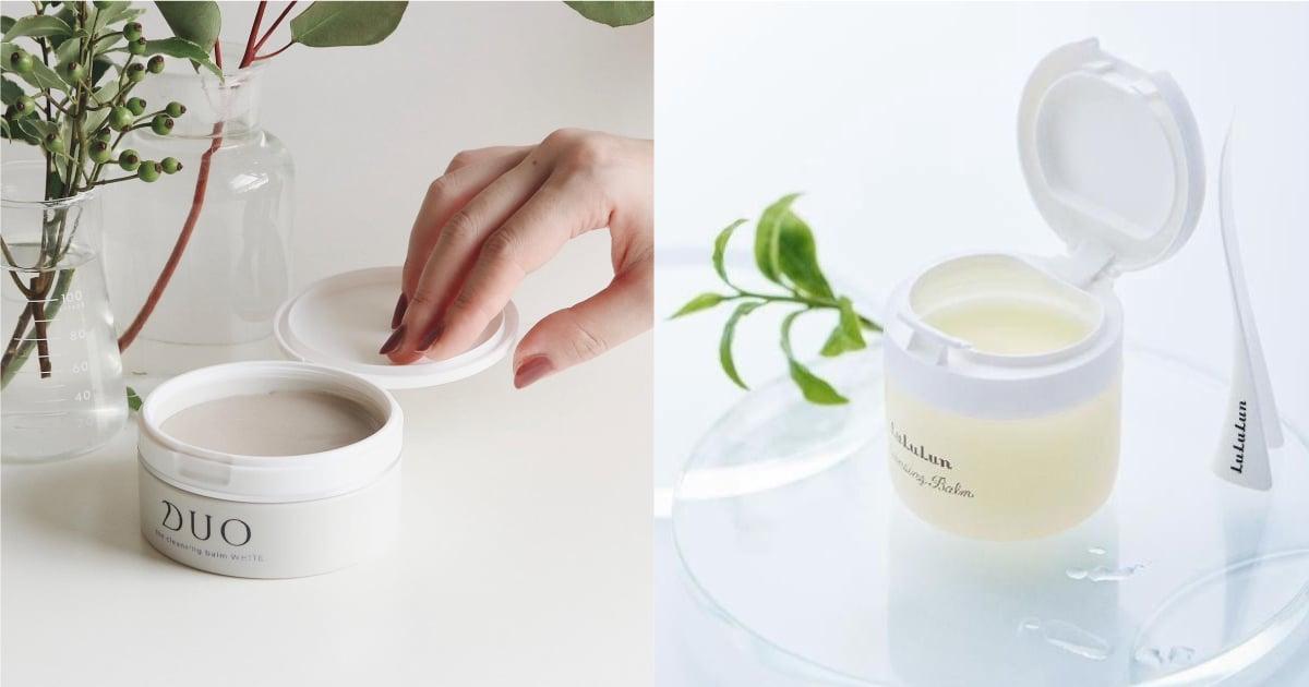 DUO、LuLuLun卸妝膏持續瘋搶中!2 款卸除力與保養力都超高的日系卸妝推薦