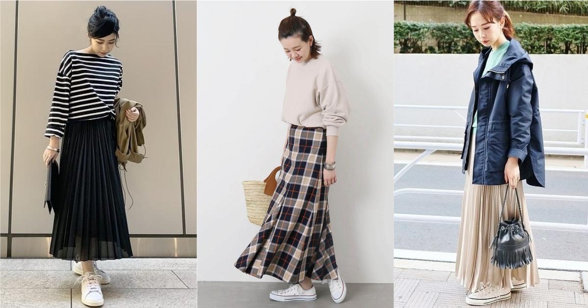 8個「裙裝×小白鞋」混搭造型參考!洋裝、百摺裙、圓裙搭配示範!