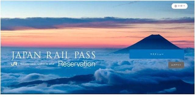 「日本鐵路通(JAPAN RAIL PASS)」開始網路售票服務啦!